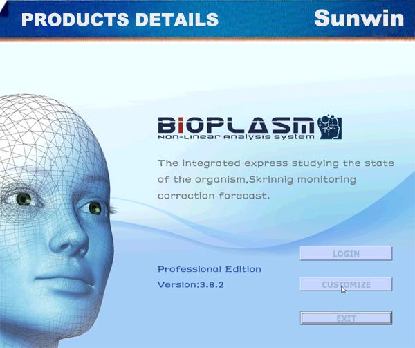 What is bioplasm nls health analyzer?