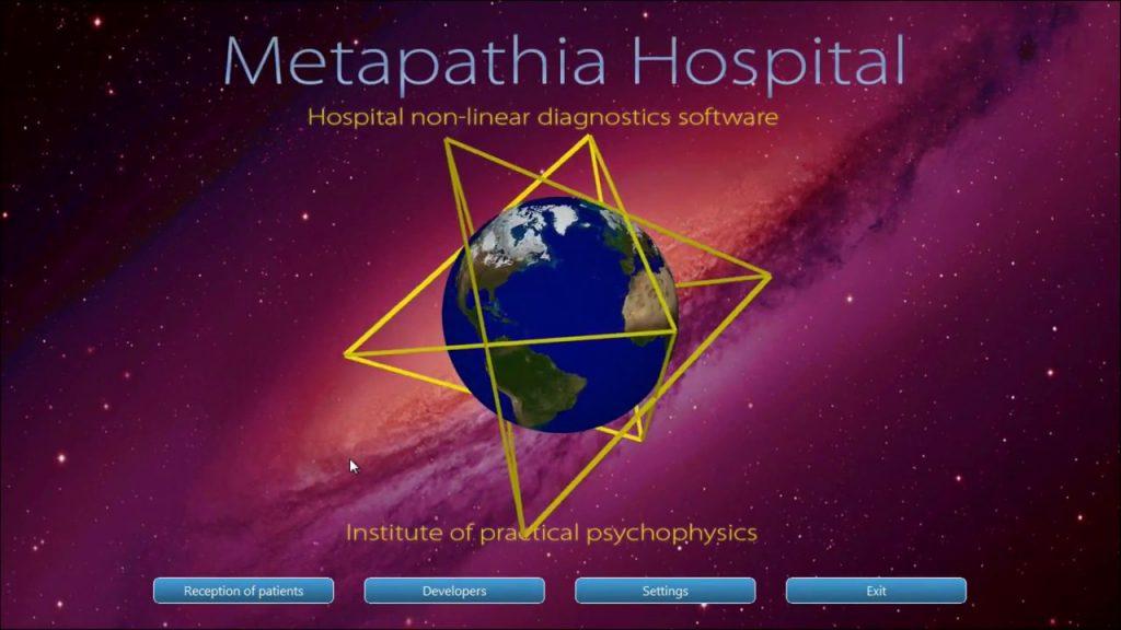 What is metatron hospital?
