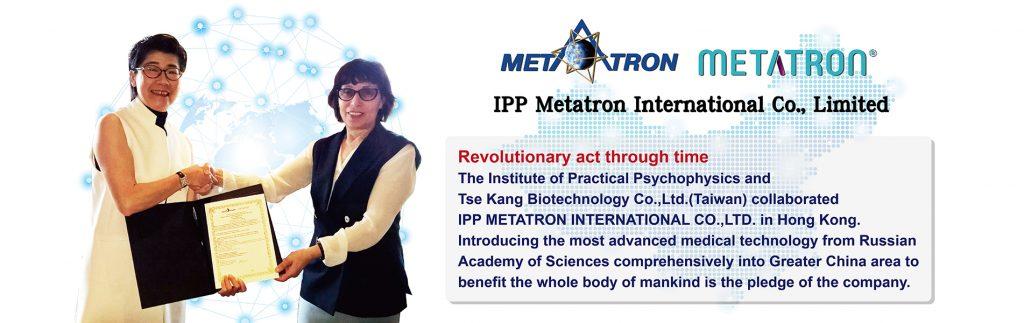 metatron ipp