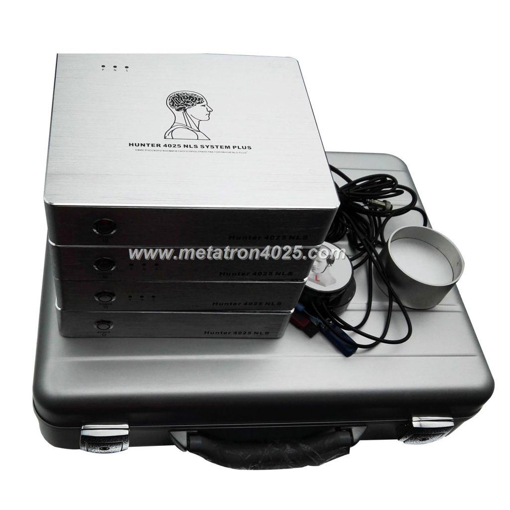 What is metatron 4025 hunter preis?