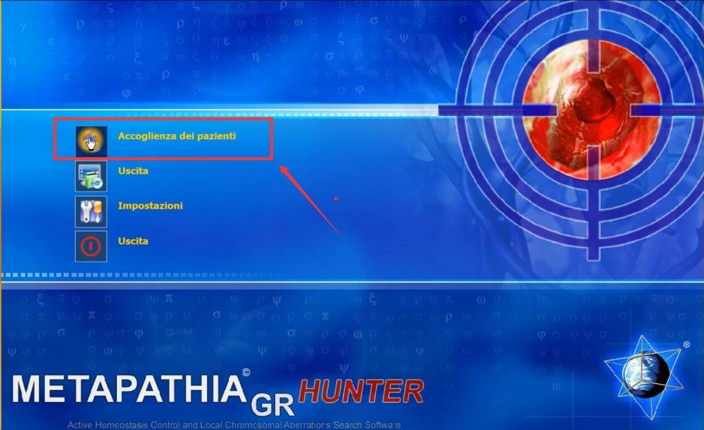 metatron nls hunter